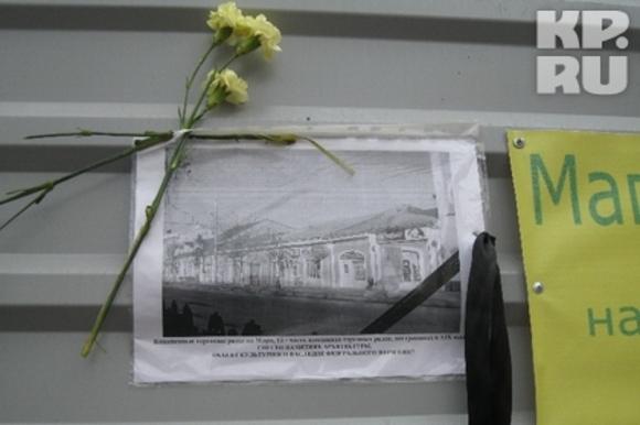 Снос исторических зданий | Вологодский край