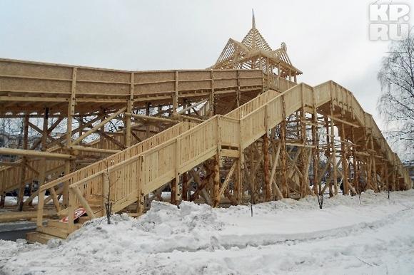 Мега-горка на проспекте Победы | Вологодский край